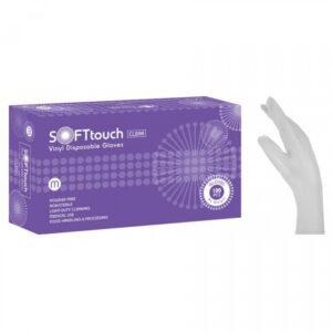 γάντια ιατρικά katsoulas.eu