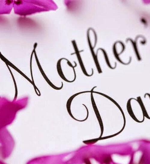 γιορτή της μητέρας Κατσούλας katsoulas.eu