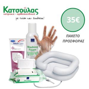 πακέτο μπάνιο προσφοράς Κατσούλας katsoulas.eu